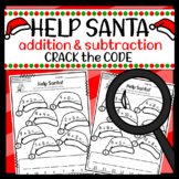 Addition and Subtraction Christmas pages: Santa and his Reindeer