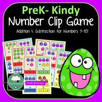 Count and Clip Cards Game - Addition and Subtraction