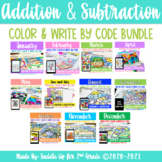 Addition and Subtraction Color by Code Bundle | Print and Digital