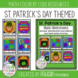 Math Coloring Sheets - Color by Code for St.Patrick's Day