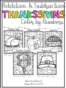 Addition and Subtraction Color by Numbers-Thanksgiving Themed