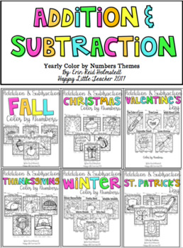 Addition and Subtraction Color by Numbers Yearly Bundle