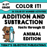 Addition and Subtraction Coloring Sheets (Animal Edition)