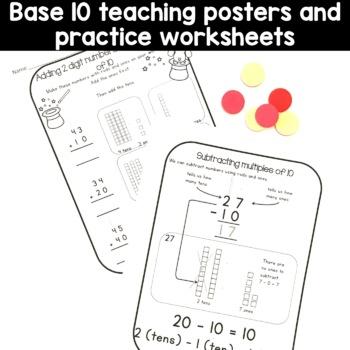 First Grade Addition and Subtraction (1NBT4; 1NBT5; 1NBT6)