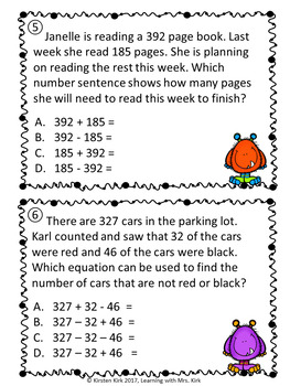 Addition and Subtraction Equations Scavenger Hunt