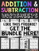 Addition and Subtraction FREE Worksheet