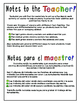 Addition and Subtraction Fact Families/Familias de operaci