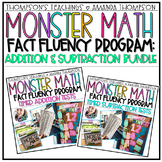 Addition and Subtraction Fact Fluency Tests BUNDLE