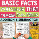 Addition and Subtraction Facts Printables   Fun Math Fact
