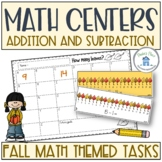 Addition and Subtraction Fall or Autumn Theme