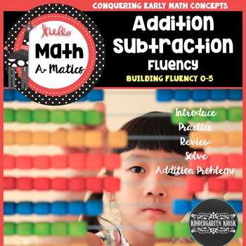 Addition and Subtraction Fluency Worksheets: 0-5