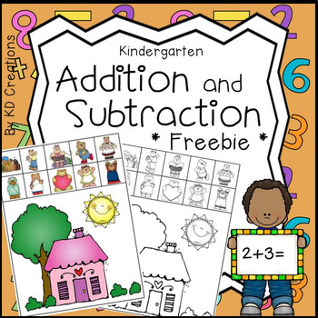 Kindergarten Addition and Subtraction Freebie