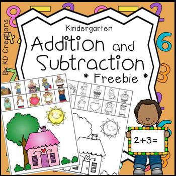Kindergarten Addition and Subtraction Freebie