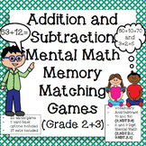 Addition and Subtraction Memory Matching Games (Grade 2+3)