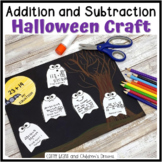 Addition and Subtraction Halloween Craft