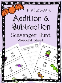 Addition and Subtraction Halloween Scavenger Hunt