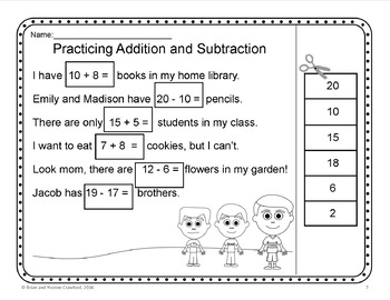 Addition and Subtraction (K and 1st grade) Cut and Paste Printables