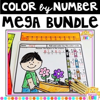 Color by Code Addition and Subtraction MEGA BUNDLE