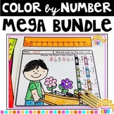 Color by Number ALL YEAR LONG Bundle