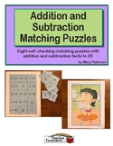 Addition and Subtraction Matching Puzzles