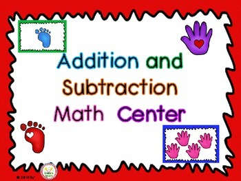 Addition and Subtraction Math Center