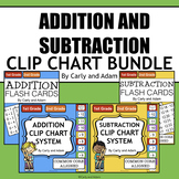 Addition and Subtraction Math Fact Fluency Bundle with Fla