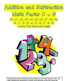 Addition and Subtraction Math Facts Zero to Nine