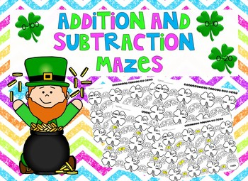 Addition and Subtraction Math Maze- St. Patrick's Day