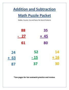 Addition and Subtraction Math Puzzle Packet