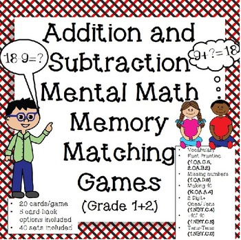 Addition and Subtraction Games: Memory Matching (Grade 1+2)
