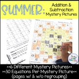 Summer Addition and Subtraction Mystery Pictures