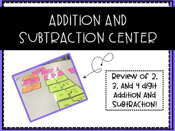 Addition and Subtraction Puzzle Piece Center