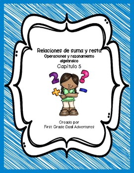 Addition and Subtraction Relationships Chapter 5 (Spanish Practice Worksheets)