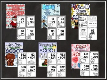 Addition and Subtraction with Regrouping Scoot Games:  MEGA Bundle!
