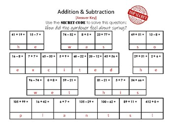 Addition and Subtraction Secret Code [spring]
