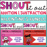 Addition and Subtraction: Shout It Out (Valentines Edition Bundle)