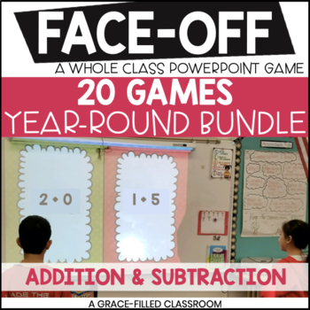 Addition and Subtraction: Shout It Out (YEARLONG Growing Bundle)