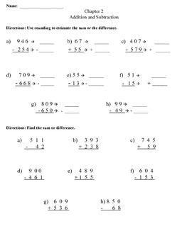 Addition and Subtraction Skills Test