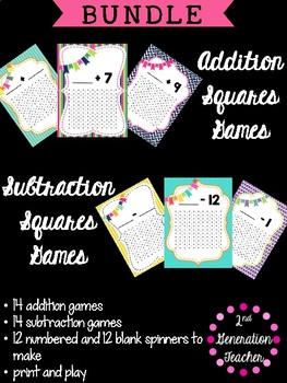 Addition and Subtraction Squares Games Bundle