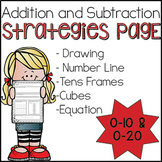 Addition and Subtraction Strategies Page