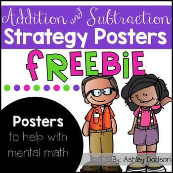 Addition and Subtraction Strategy Posters {FREEBIE}