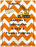 Kindergarten Addition and Subtraction Within 5 Math Fluency Program K.OA.5.