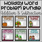 Addition and Subtraction Word Problems {Holiday Bundle}