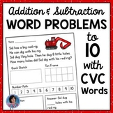 Kindergarten Math: Addition & Subtraction Word Problems with CVC Worksheets