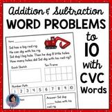 Kindergarten Math: Addition & Subtraction Word Problems wi