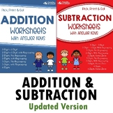 Mixed Addition and Subtraction Worksheets with Answer Keys Bundle