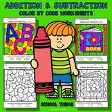 Addition and Subtraction Worksheets - Color by Code - Back to School