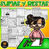Addition and Subtraction Worksheets (Sumas y Restas) Dista