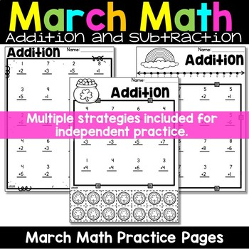 Addition and Subtraction Worksheets for March