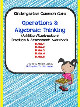 Addition and Subtraction practice & assessment workbook